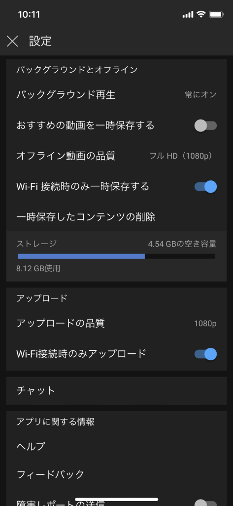 iPhone-YouTube-Premium